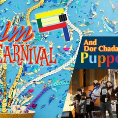Purim Carnival and Puppet Show