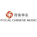 Focal Chinese Music