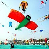 East Coast Kite Festival
