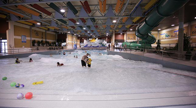 Mill Woods Recreation Centre