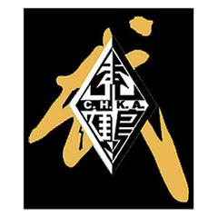 Canadian Hung Kuen Association
