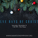 SSO's Twelve Days of Christmas