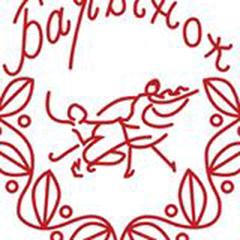 Barvinok Ukrainian Dance Society
