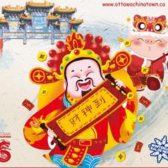 Lunar New Year Celebration in Chinatown