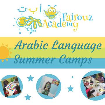 Fairouz Arabic Language Academy LTD's promotion image