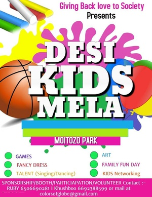 Desi Kids Festival