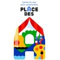 Place des Arts's promotion image