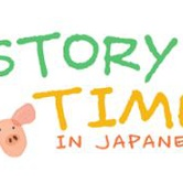 Japanese Storytime in Beaverton