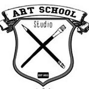 Art School Studio