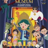 <Night At The Bible Museum> the Children's Musical