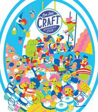 San Jose Craft Holiday Fair 2017