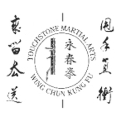 Touchstone Martial Arts