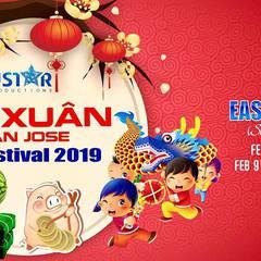 Lunar New Year-Tet Festival 2019