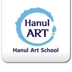 Hanul Art School