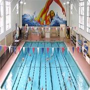 Presidio YMCA - Letterman Pool