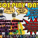 Fallout Comics,  Cosplay / Costume Party