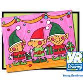 Christmas Workshop - Wonderful Wednesdays