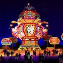 Zoolumination: Chinese Festival of Lights