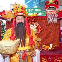 Flower Market & Prosperity Tree Gifts Away - Yaohan Centre
