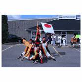 Hamilton Canadian Japanese Cultural Centre
