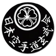 Central Edmonton Karate-Do