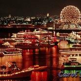 Vancouver Parade of Carol Ships