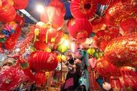 Tet Festival: Vietnamese Lunar New Year