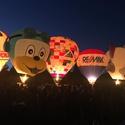 Tigard Festival of Balloons 2019