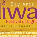 2019 Bay Area Diwali Festival (It's Free!)