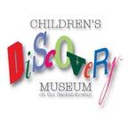 Children's Discovery Museum on the Saskatchewan