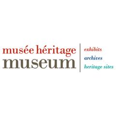 Musée Héritage Museum