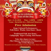 2018 Portland Chinatown Chinese New Year Celebration in NW PDX