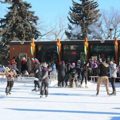 Cameco Family Day Skating Party