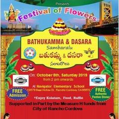Bathukamma and Dasara celebrations at Sacramento