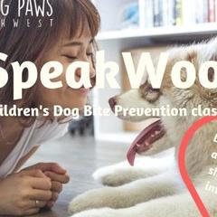 I Speak Woof!! Children