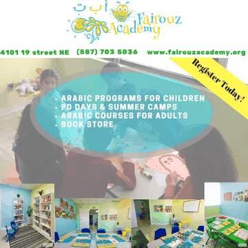 Fairouz Arabic Language Academy LTD's promotion image