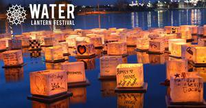 Dallas / Ft Worth Water Lantern Festival
