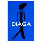 Diaga Irish Dance (Danspace Studio)