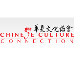 Chinese Culture Connection