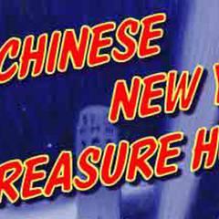 2019 Chinese New Year Treasure Hunt