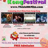 This is HK Film Festival - Free Admission