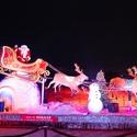 Winnipeg Santa Claus Parade