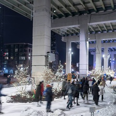 Free Skate Thursdays at The Bentway