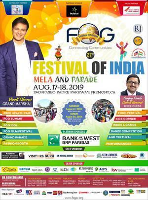 27th FOG India Day Fair and Parade