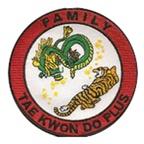 Family Tae Kwon Do Plus