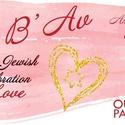 26 Tu B'Av - The Jewish Celebration of Love (Outdoor Party)