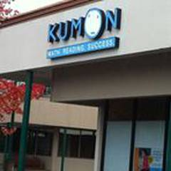 Kumon of Hillsboro