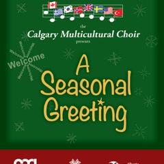 Welcome: A Seasonal Greeting