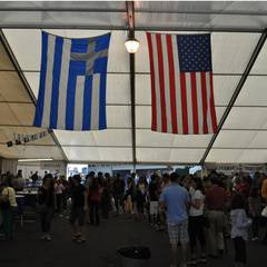 St. Demetrios Greek Festival