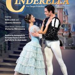 Victoria Ballet Company Presents Cinderella